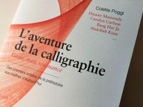L'aventure de la calligraphie